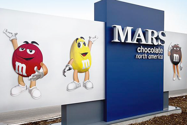 Mars Chocolate North America's chocolate factory in Topeka, Kansas, opened in March 2014.