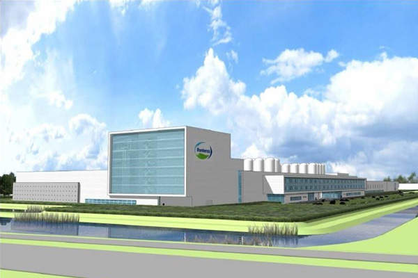 Fonterra commissioned its new dairy ingredients plant in the Netherlands in February 2015. Credit: Business Wire.