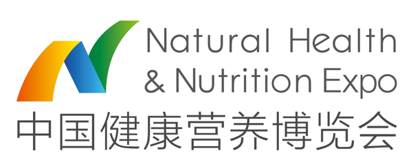 This Professional Exhibition For The Food Nutrition And Health