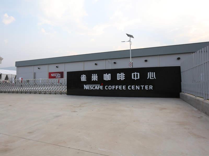 Nestle's Nescafe Coffee Centre is a unique research and development centre in China. Image courtesy of Nestle.