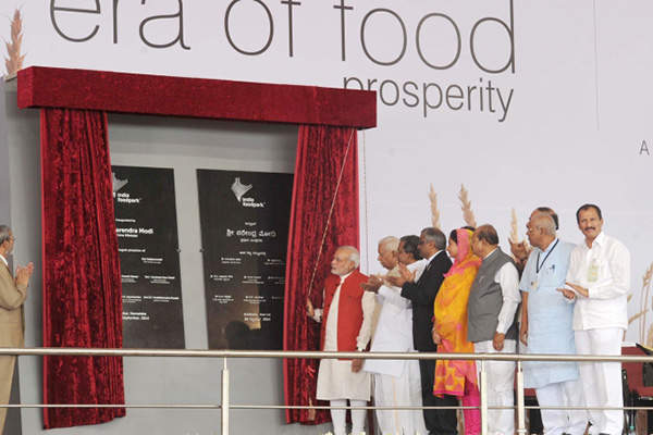 The mega food park was dedicated to the nation by the Indian prime minister Narendra Modi in September 2014. Image: courtesy of Narendra Modi.