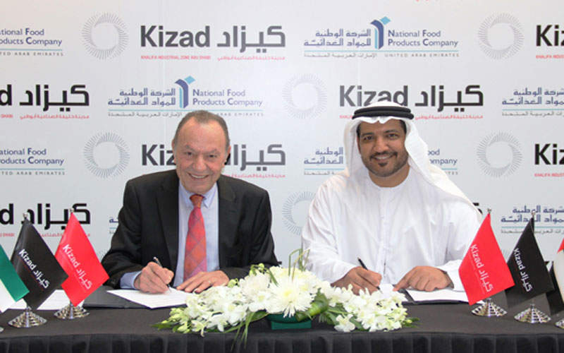 NFPC entered an agreement with Abu Dhabi Ports, the operator and manager of Kizad, in February 2014. Image: courtesy of Abu Dhabi Ports.