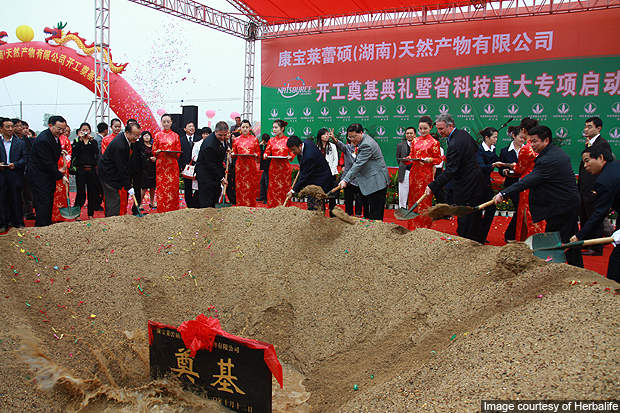 The ground-breaking ceremony took place in October 2010.