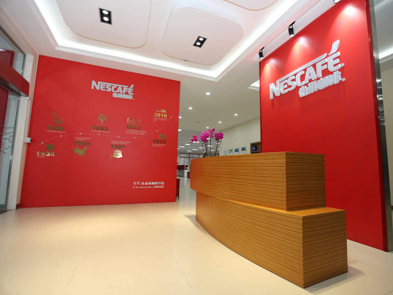 Nescafe Coffee Centre has two divisions. Image courtesy of Nestle.