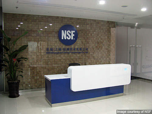 The NSF International Shanghai testing laboratory front reception area.