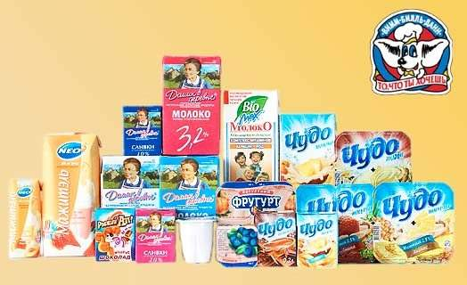 Wimm-Bill-Dann is a successful Russia-based dairy and juice company.