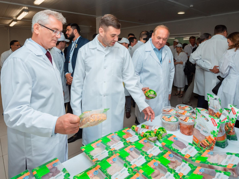 Damate's new turkey processing plant is located in Nizhnelomovsky district of Penza region in Russia. Image courtesy of Damate Group of Companies.