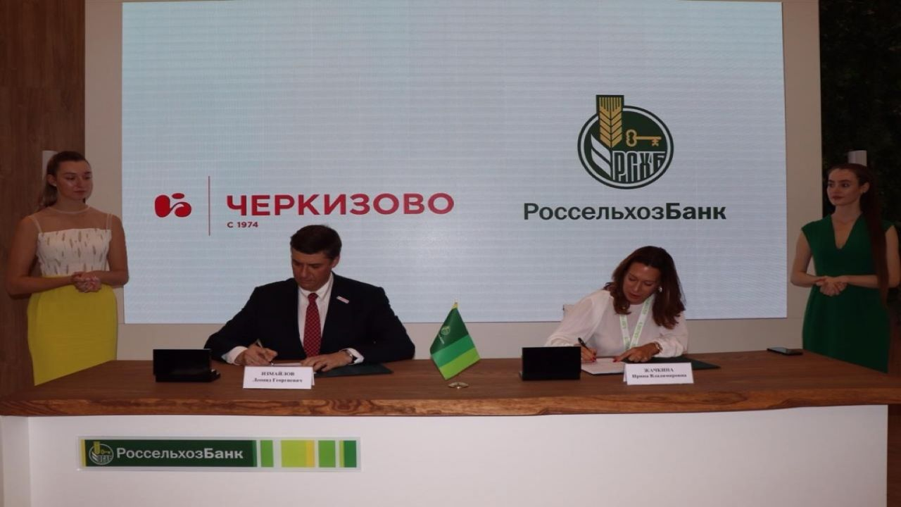 Russian Agricultural Bank and Cherkizovo Group entered a cooperation agreement for the oil extraction plant project in October 2019. Credit: Cherkizovo Group.