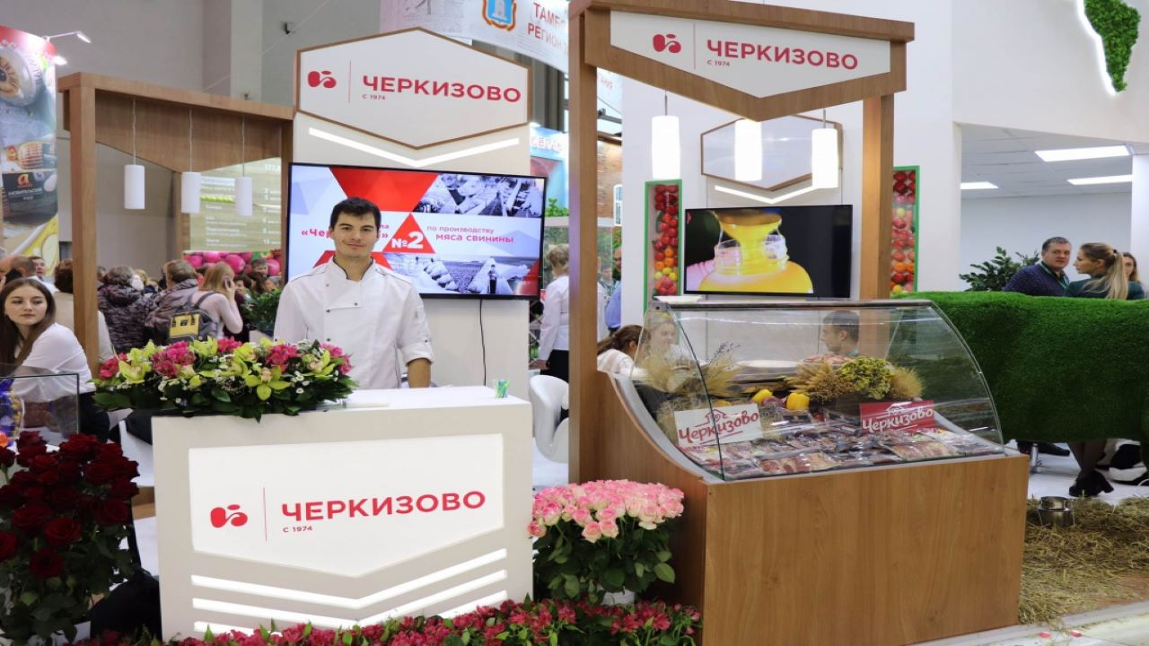 Cherkizovo Group presented its redesigned product offering at the Golden Autumn exhibition in October 2019. Credit: Cherkizovo Group.