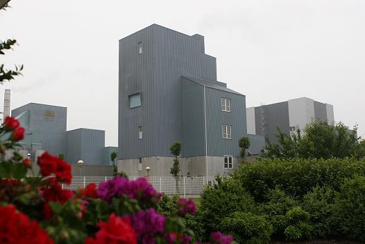Arla's Arnico facility