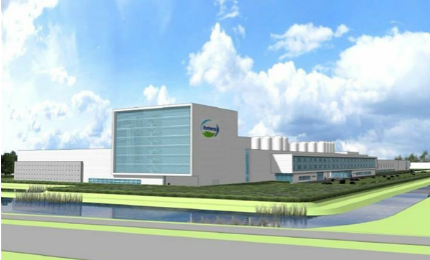 Fonterra commissioned its new dairy ingredients plant in the Netherlands in February 2015.