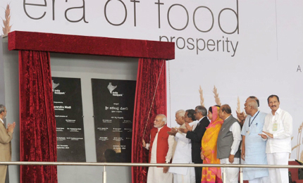 The mega food park was dedicated to the nation by the Indian prime minister Narendra Modi in September 2014.